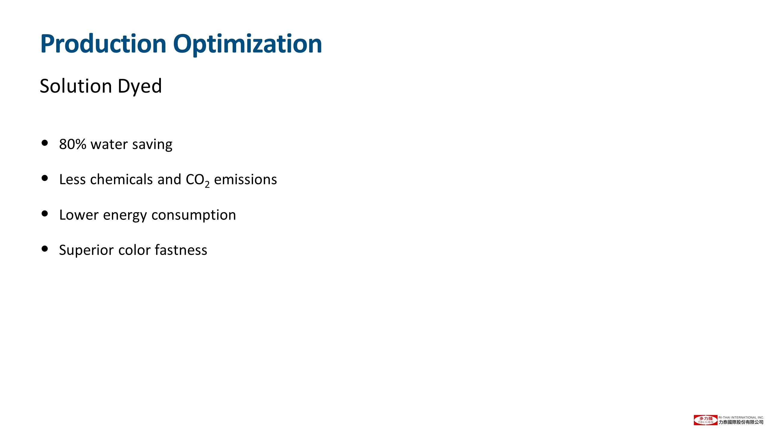 投影片17 Production Optimization